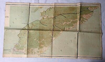 Collectible VINTAGE Russian Map Peninsula or Island? Mounted on Linen