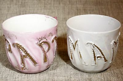 "Lustreware ""MAMA & PAPA"" Matched Pair Porcelain Mugs w/Gold Trim Early 1900s"
