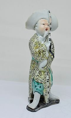 "Antique Chinese Porcelain figurine "" Fisherman"" Marked ~ 6 Inches Tall ~"