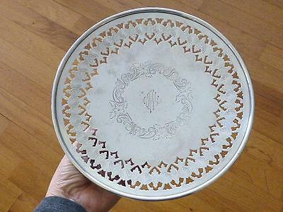 ROSE Reticulated Meriden Brittania Sterling Silver Footed Cake Cookie Tray 7.3oz