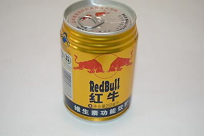 RED BULL China Energy Drink 50 ml FULL Vitamin Functional Asian Gold Collectible