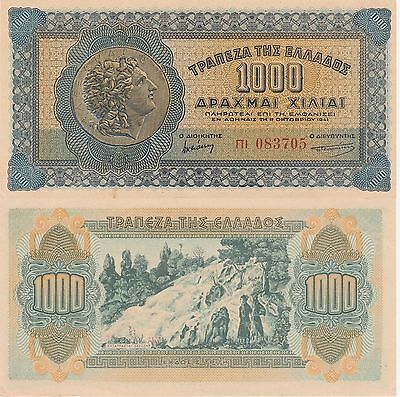 "Greece 1000 Drachmai Banknote,(1941)  About Uncirculated  Cat#117-B ""Alexander"""