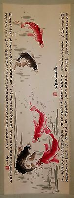 DG01 Large Chinese Hand Painted Scroll Five Fortune Fishes Signed and Sealed