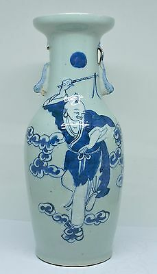 Antique Chinese Blue and White Vase ~ 9.75 '' Tall ~ Some condition Issues ~