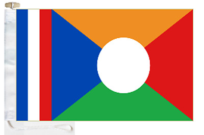 France Réunion Unofficial Courtesy Boat Flag Roped & Toggled
