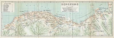 1924 map of Hong Kong, China- 香港