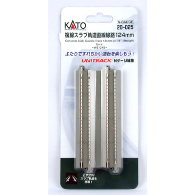 "Kato 20-025 - 124mm (4 7/8"") Concrete Slab Double Track Straight [2 pcs] - N ..."