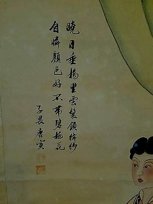 DG05 Large Chinese Hand Painted Scroll A Young Beauty Signed and Sealed