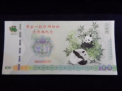 Chine - Billet 100 YUAN - COUPLE DE PANDA - TEST / ECHANTILLON - 2017 - NEUF