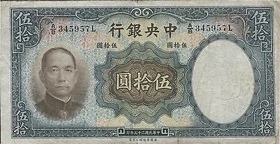 The Central Bank of China 50 Yuan P-219a  Fine