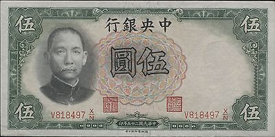 The Central Bank of China 5 Yuan P-213a  AU