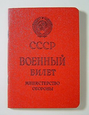 Soviet military ID document army Nurse for woman Medical service USSR Red army
