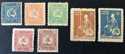 Russia Georgia 1920's classic stamp collection of 7 unused stamps