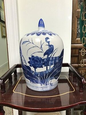 Blue Oriental Vase with Lid