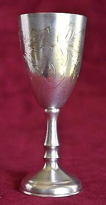 """Vintage Marked .875 Russian Sterling Silver Engraved 4 1/4"""" Kiddush Cup Judaica"""