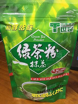 Trandition Matcha Green Tea Powder 250g