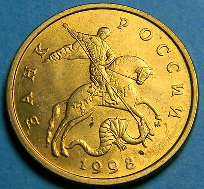 Russia 1998 50 Kopecks  reeded edge Moscow mint