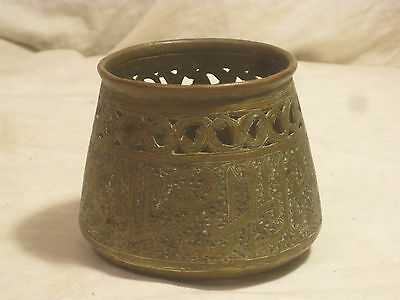 old Arabic Middle Eastern ornate Islamic antique bowl etched copper script ?
