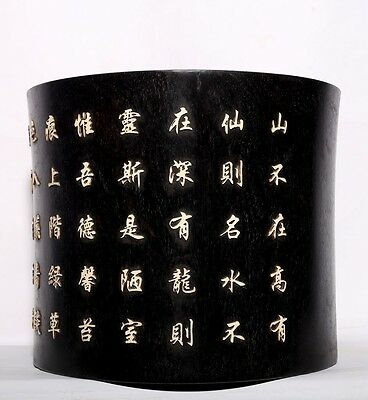 Quite Large Chinese Antique Hand Carving Rosewood Brush Pot Collection US147