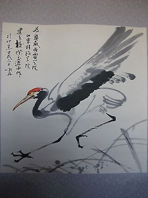 Vintage Signed Chinese Scroll Painting Of Crane