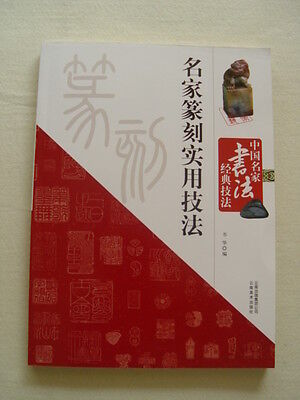 China's Famous Carving  Book Practical Techniques Seal Chop Stamp Carving