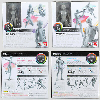 NIB S.H.Figuarts Body Kun/Chan DX Set Gray Grau Color Ver Action Figur NEU