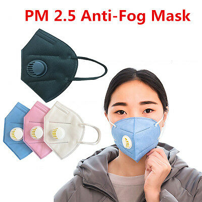 10x/5x/2x Unisex Outdoor Adult PM 2.5 Pollen Dust Haze Anti-fog Mouth Face Mask