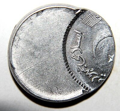 Pakistan 2 Ruppes  /ND/ OFF CENTER 30 %   UNC