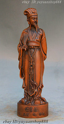 Famous Chinese Ancient Boxwood Hand Carved Militarist ZhuGeLiang KongMing Statue