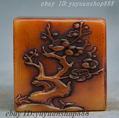 Chinese Dynasty Shoushan Stone Jade Carved plum Blossom Seal Stamp Signet Boxes