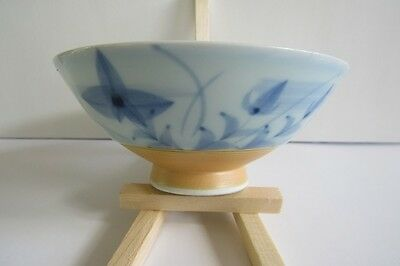 Japanese Small Rice Bowl, Handpainted, blue with simple leaf pattern, signed