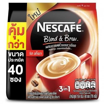 New! Nescafe Flavored Coffe Blend & Brew 3 In 1 Mix  Rich Aroma # Espresso Roast