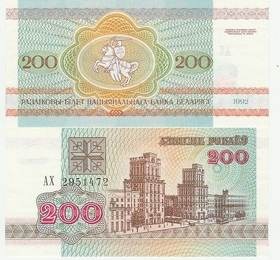 Belarus 200 Rublei Banknote 1992 Uncirculated Condition Cat#9-1472