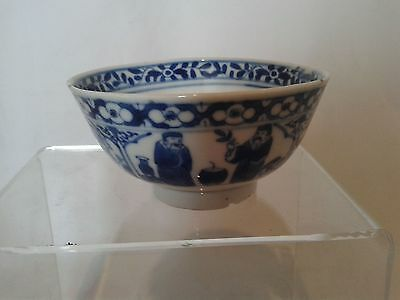 Antique Chinese blue and white signed bowl