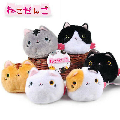 1 pcs Neko Atsume Cute Cat Plush Dango Mochi Stuffed Doll Kids Toys Japan Game