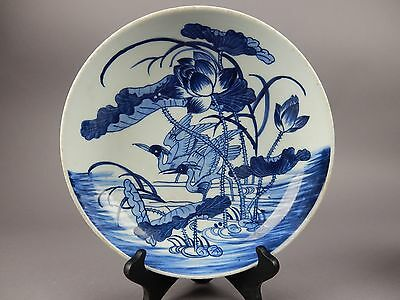 Chinese hand painted Blue and White Bowl 10 inches