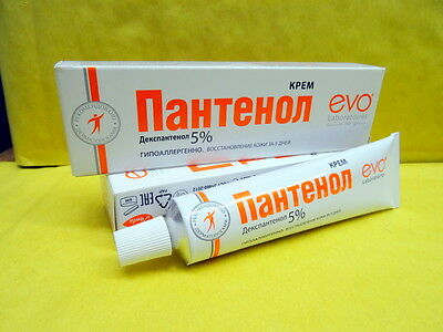 Universal Cream Panthenol EVO ™ Skin Repair Cream 5% - Against Solar Burns