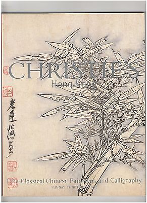 Christie's Catalog, Fine Chinese Paintings and Calligraphy, Hong Kong, Oct.2002