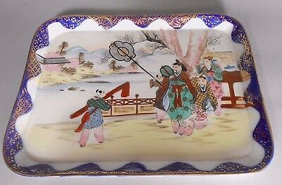 Fine Chinese China possible Japanese for Chinese market Figural Tray ca. 20th c.