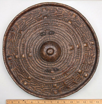 East African (Somali) Leather Shield, Late 19th to Early 20th Century