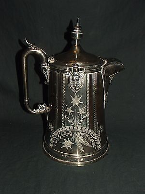 REED and BARTON Victorian Era Ornate Silverplated Pitcher / Stone China Liner