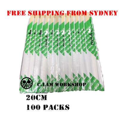 Disposable Chopsticks Japanese Bambo 100pc 20cm Individually Packed