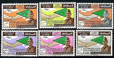 IRAQ IRAK Abdul Al-Karem Qasim Revolution Day 1962 Set SC 296 - 301  MNH
