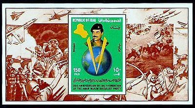IRAQ 1982 SADDAM HUSSEIN WAR MILITARY UNIFORM Scott # 1042  MNH