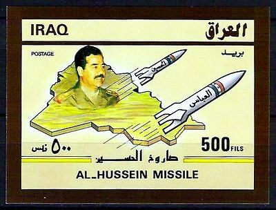 IRAQ 1st Gulf  War BATTLE SADDAM AL- HUSSEIN MISSILE SC 1364  MNH SCARCE