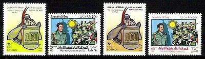 IRAQ Saddam Hussein First Gulf War 1986 SC# 1250 - 1253 MH SCARCE
