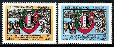 IRAQ 1974 50th Anniversary Of The Military College Set SC# 710 - 711 MLH SCARCE