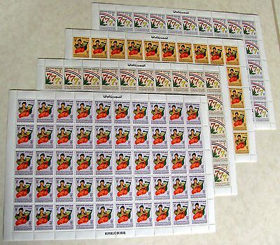 IRAQ 1982 Baath Party Saddam Hussein Era MNH Complet 50 Sets In Full Sheet