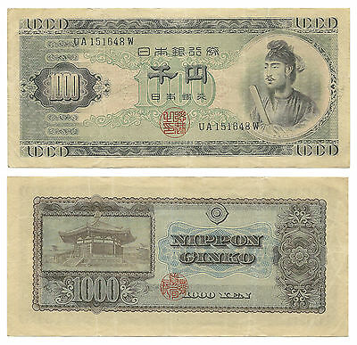 JAPAN - Bank of Japan, 1,000 Yen, No Date (1950) P#92b