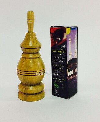 Zam Zam And Rose Water Surma ITHMID Kohl Eyeliner&Woode Dispenser كحل/مكحلة سرمه